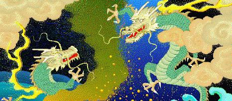 Time-less-image Dragon